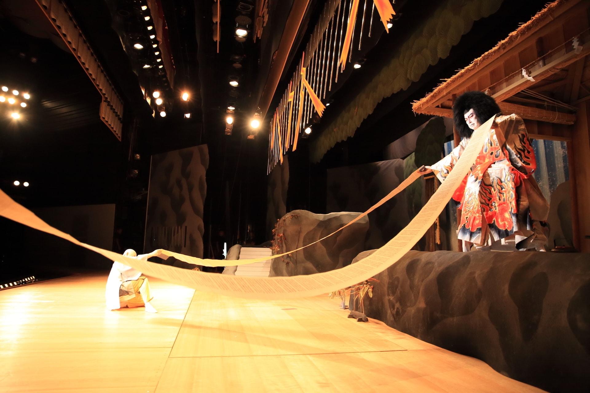 名古屋をどり第一部 日本舞踊着物